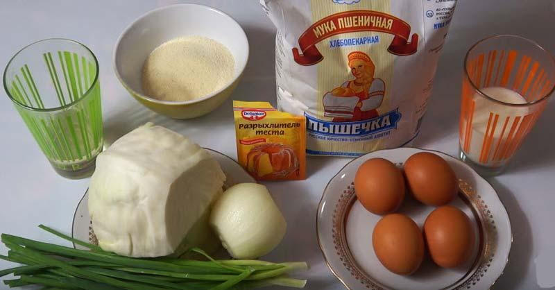 ингредиенты для пирога с капустой